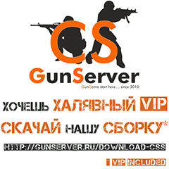 Скачать Counter-Strike: Source