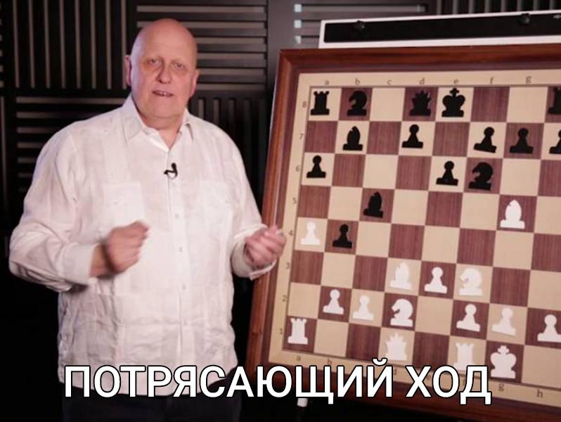 potryasayuschiy-hod-1.jpg
