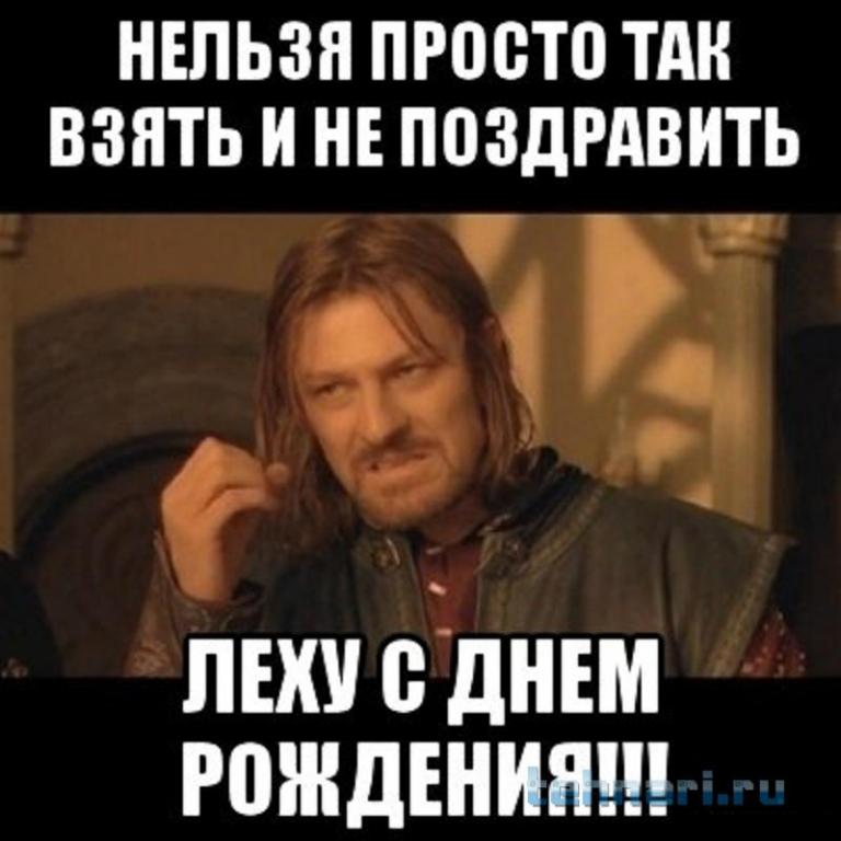 Lexa.png.jpg