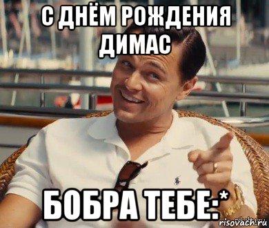 hitriy-getsbi_68019166_orig__2015-11-13.jpg