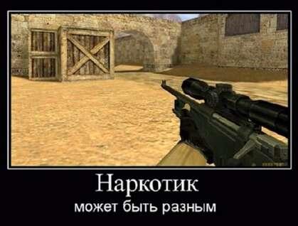 anekdoty-pro-rozhdestvo-i-demotivatory-pro-parnej_2.jpg