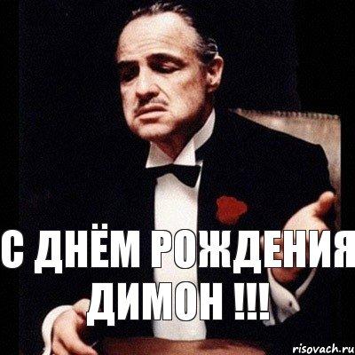 don-vito-korleone_45892070_orig_.jpeg