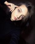 iGreen аватар