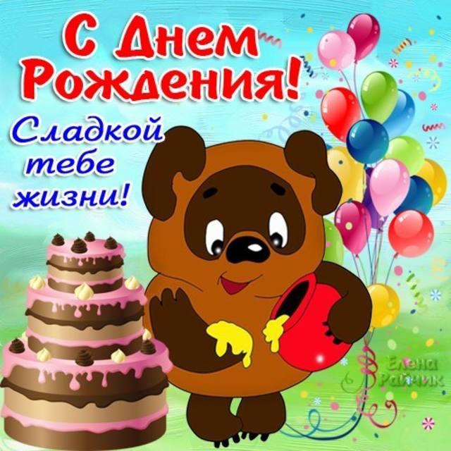 Поздравление мальчику в день рождения в словах