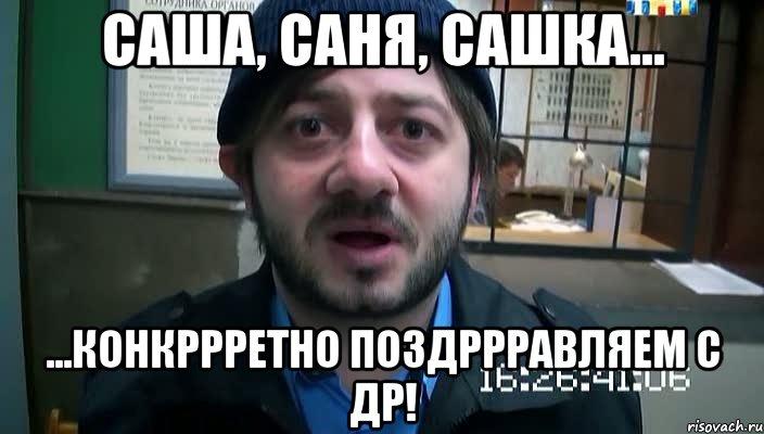 snyal-na-ulitse-za-dengi-v-popu